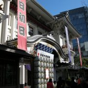 Kabuki auf der Ginza